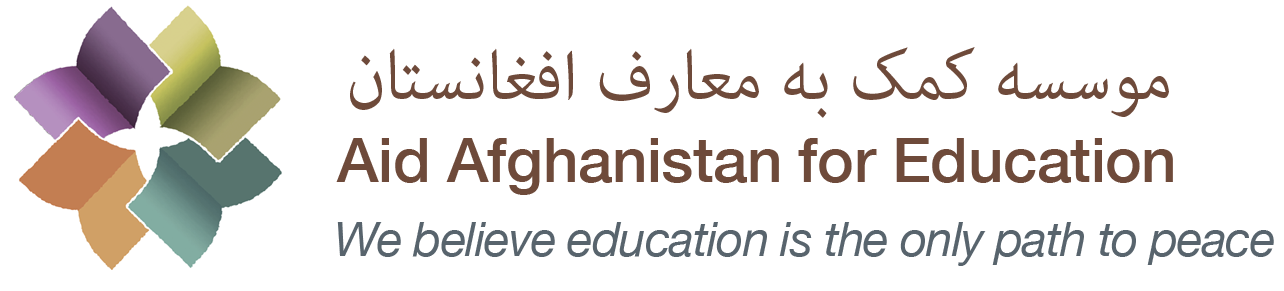 Aid Afghanistan for Education -